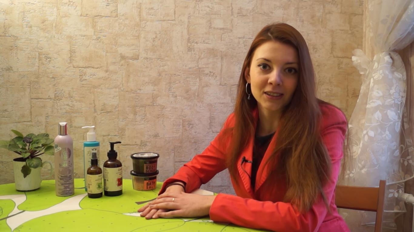 Российская косметика: органическая или нет?