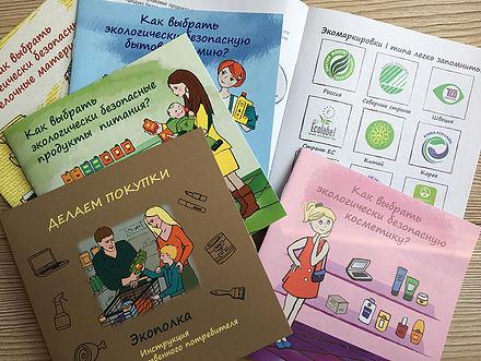 экологичные товары как выбирать советы
